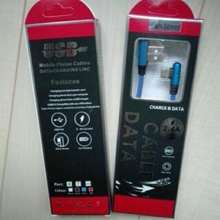新品未使用 二本まとめ激安😘USB ケーブル 2メートルL字