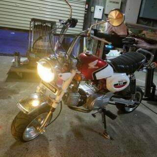 【1月限定出品】モンキー110cc CBXカラー 8インチ