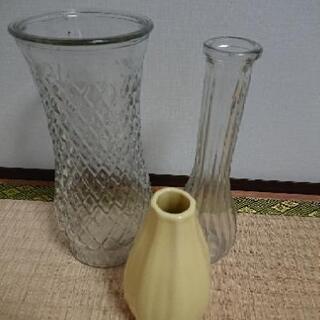 花瓶3点セット
