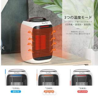 令和新商品★ヒーター 3秒速暖【令和元年新品発売】転倒防止