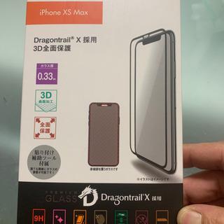 iPhone Xs Max保護ガラスカバー