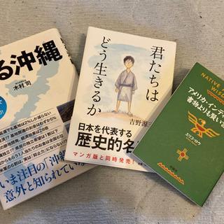 本の3セット(美品)