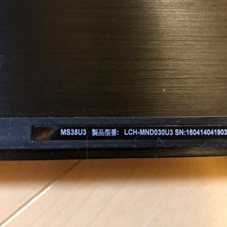 3TB 外付けハードディスク(テレビ録画対応)