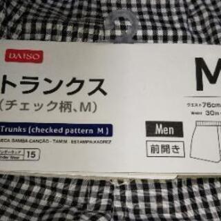 未使用トランクス100円で売ります🐤