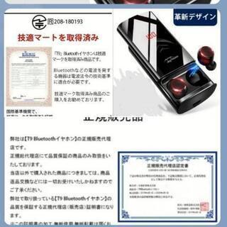 【新品未使用】【唯一無二 革新スライドDesign】 Bluet...