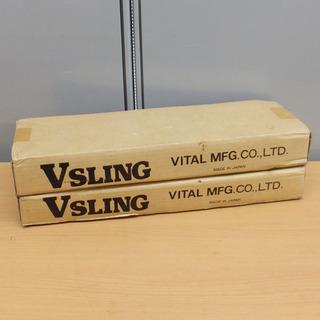 吊ベルト バイタル 工業株式会社 VSLING Vスリング SD...