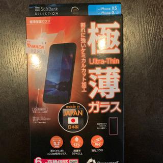 スマホ保護ガラス iPhoneXS,X