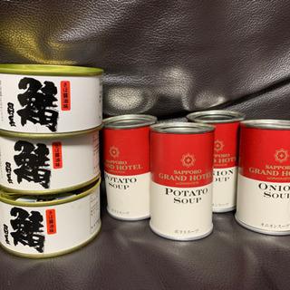 高級サバ醤油味缶詰めとスープ缶詰め各種