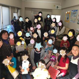 ECCジュニア四谷小学校前教室