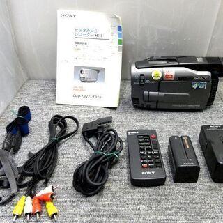 SONY ソニー VideoHi8対応 Handycam ビデオ...