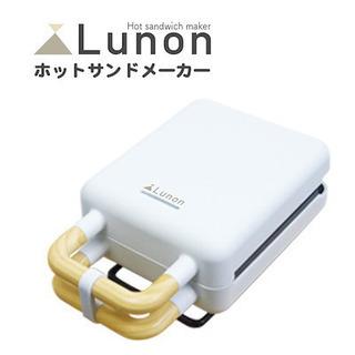 【新品未使用】ホットサンドイッチメーカー