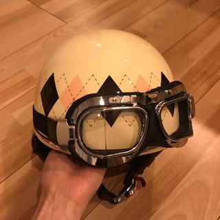 可愛いヘルメット☆美品!