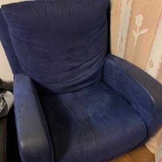 1人掛け リクライニング ソファ