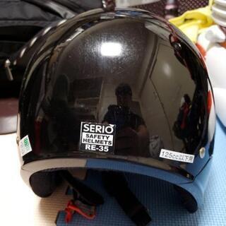 バイクヘルメット (BTヘッドセット付・125cc 以下)