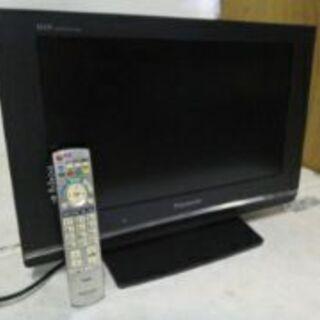 ♪プライベートテレビに最適♪ パナソニック20型液晶テレビ「TH...