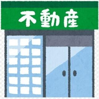 串本町内の不動産、一括借り上げ、現金買取りいたします※雨漏り、老...