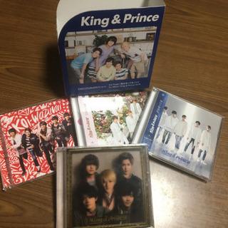 【値下げ】King & Prince 平野紫耀メイン
