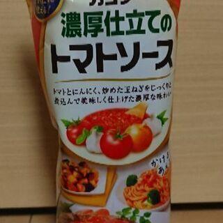 カゴメ 濃厚仕立てのトマトソース