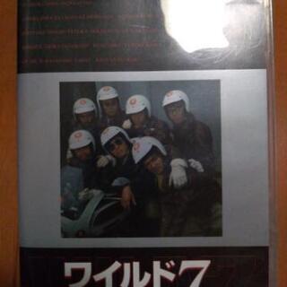 ワイルド7 VOL1 DVD