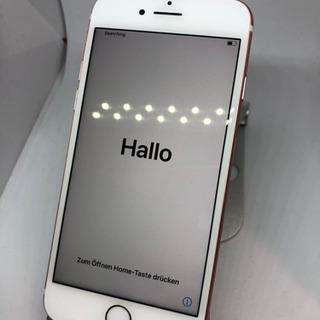 【超美品】iPhone7 128GB