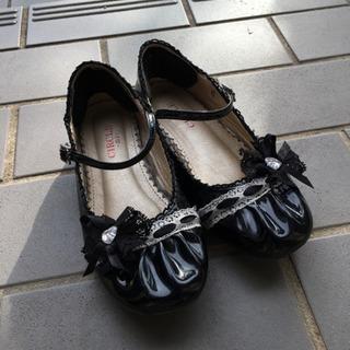 フォーマルシューズ 靴 20センチ