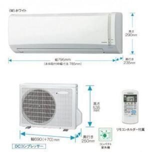 コロナ 冷暖房エアコン Bシリーズ CSH-B2217R-W  ...