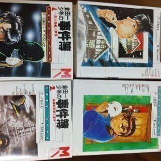 金田一少年の事件簿 小説1~4巻