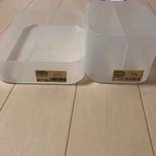 メイクボックス【無印良品】2個セット②