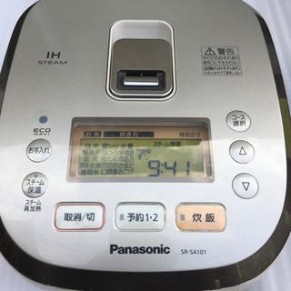 パナソニックSR-SA101 IH炊飯器11年製