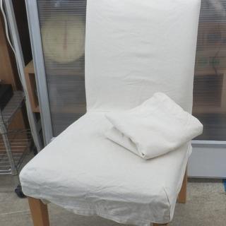 無印良品 綿帆布チェア用カバー 生成 白系 2枚セット カバーの...