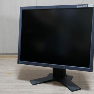 ナナオ製 PCモニター S2000