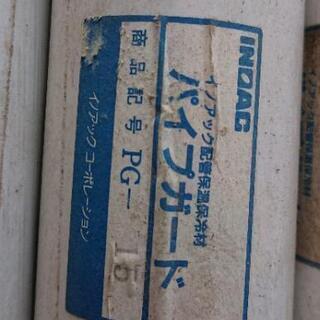 凍結防止に配管用保温材
