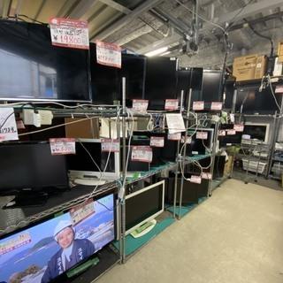 【家電、家具、無料引取・買取】家電5種セット販売中 大阪日本橋 ...