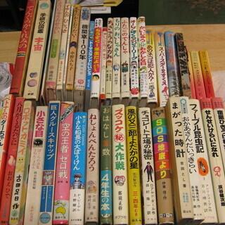 【値下げ】児童図書まとめて41冊