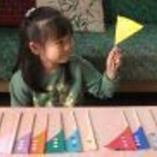 ムジカ.エポカ.ピアノ教室