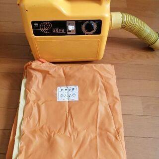 Used 布団乾燥機