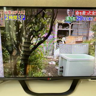 「美品」42型 LGテレビ(値下げ)
