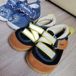 IFME 14cm靴
