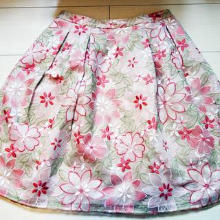 [トッカTOCCA]16AW LUCKY STAR スカート サイズ2