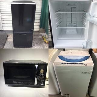🌈2020年新生活応援セット 家電3点セット 冷蔵庫 洗濯機 オ...