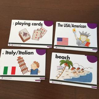 値下げしました。子供の英語学習 ピクチャーカード