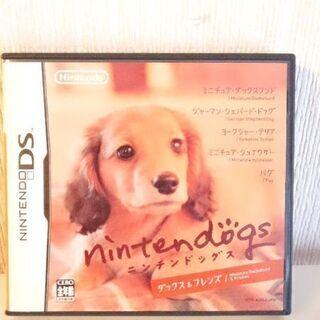 Nintendogs  『DS用』ダックス&フレンズ