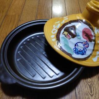 タジン鍋 値下げ!1500円⇒500円