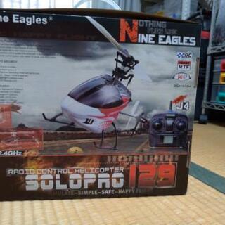 ラジコンヘリコプター Nine Eagles/SORO PRO 129