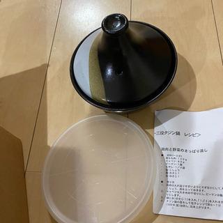 ヘルシー三段タジン鍋
