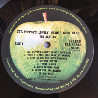 The Beatles - Sgt. Pepper's Lonely Hearts Club Band LP レコード - 本/CD/DVD
