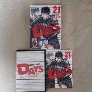 DAYS限定版21