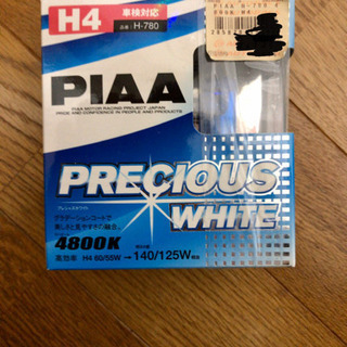 PIAAヘッドライト(H4)