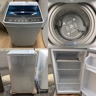 🌈2020年新生活応援 家電2点セット 冷蔵庫&洗濯機 🌈 配送...
