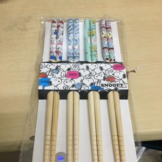 スヌーピー お箸4本セット